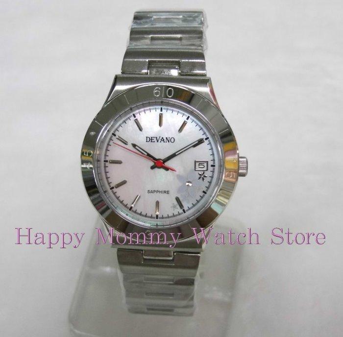 【 幸福媽咪 】網路購物、實體服務 DEVANO 帝凡諾 公司貨 水晶不刮傷鏡面 日期 防水女錶 型號:DV-2581