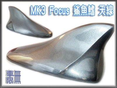 《 保證台製 鯊魚鰭 流線造型 ABS天線 》Focus Kuga Outlander YARIS