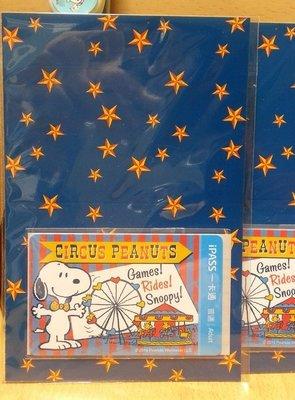 一卡通「 Snoopy樂園版」,單價125元
