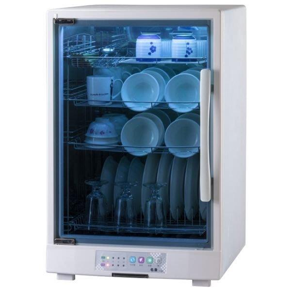 【彰化購購購】名象四層紫外線烘碗機 TT-567 彰化市可自取