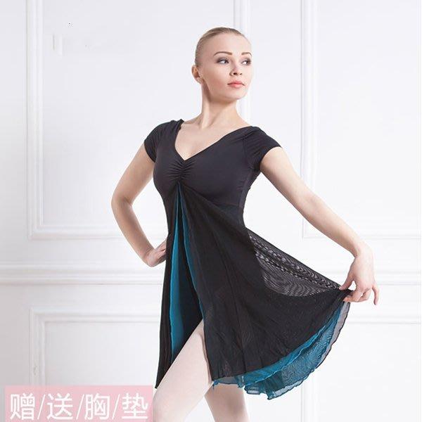 5Cgo【鴿樓】會員有優惠 13703949461  牛奶絲體操服舞蹈服練功服芭蕾舞服長裙款形體服成人女