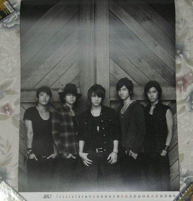 (TENSE catch me) 東方神起 TVXQ 2009年「日版」官方年曆 (掛曆 月曆) Calendar