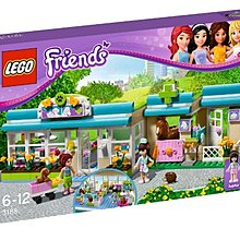 全新絕版- Lego 樂高 3188 Friends Heartlake Vet - Friends系列