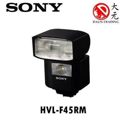 *大元 台南*【平輸優惠中】SONY HVL - F45RM 閃光燈 平輸 閃燈 Sony閃燈