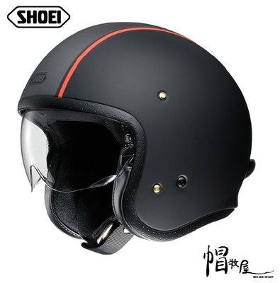 【帽牧屋】日本 SHOEI J-O CARBURETTOR  四分之三罩安全帽 內藏鏡片 內襯全可拆洗 3/4 黑/橘