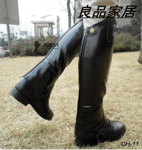 【優上精品】PU護腿 騎馬護腿 恰蔔斯 騎士裝備 馬術用品 西部巨人馬具商行(Z-P3199)