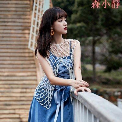 【森小靜】奈良仿珍珠女式馬夾鏤空外搭度假旅游衣服串珠背心