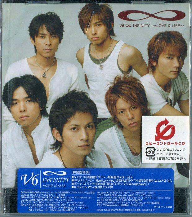 【塵封音樂盒】V6 - ∞ INFINITY ~LOVE&LIFE~ 日本版 初回盤 (全新未拆封)