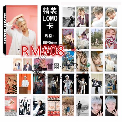 【首爾小情歌】BTS 防彈少年團 Rap Monster個人款#08 卡片 LOMO 小卡組 30張