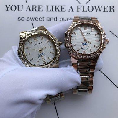 手錶 配飾 5色現貨新款大表盤鑲鉆男女鋼帶手表 獨特卵圓形表盤蝴蝶扣石英表