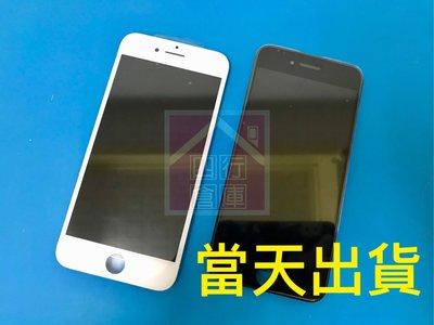 附工具組 全新 iphone7螢幕 iphone7液晶 iphone7總成 螢幕破裂