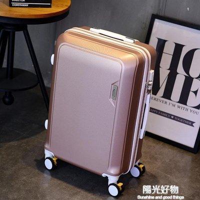 行李箱韓版可愛小女20寸學生拉桿箱萬向輪旅行箱24密碼箱皮箱 NMS免運
