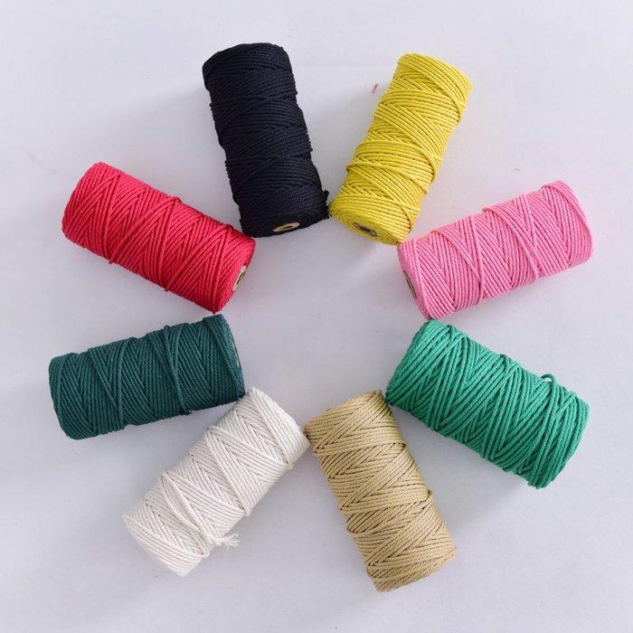 千夢貨鋪-3毫米4毫米彩色棉繩粗細繩子DIY手工編織掛毯麻花裝飾捆綁繩抽繩#繩子#登山繩#手工繩#粗繩#逃生繩