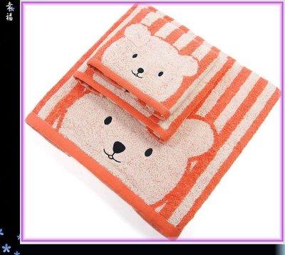 ^0^小荳的窩毛巾浴巾-3件入組-雙星條紋熊熊色紗緹花蓬鬆厚實柔軟枕巾肚圍大人毛巾3入組^0^