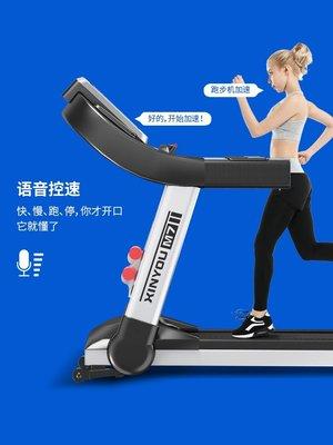 跑步機 M7跑步機家用款小型超靜音電動折疊式迷妳室內健身房專用  MKS