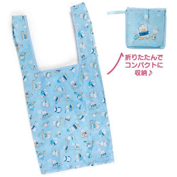 代購現貨  日本三麗鷗 酷企鵝/貝克鴨  折疊收納尼龍環保購物袋