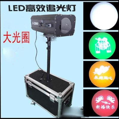 LED150W追蹤燈 led新款追蹤燈...