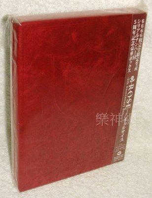 Versailles -Rose 5th Anniversary Box(日版CD+DVD完全生產限定盤) 全新