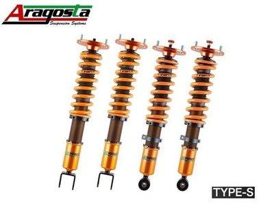 日本 ARAGOSTA TYPE-S 避震器 組 Honda S2000 2000-2009 AP1 AP2