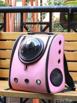 寵物包貓包寵物背包貓咪太空艙背包貓咪外出便攜雙肩背包狗狗背包XBD