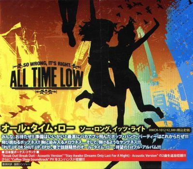K - All Time Low - So Wrong. It's Right - 日版 +2BONUS