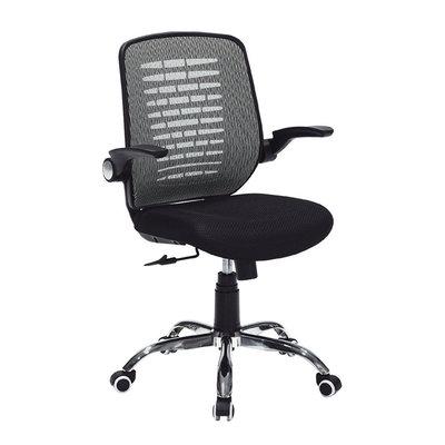 【在地人傢俱】20 幸福購-#662黑灰色雙色扶手升降辦公椅/電腦椅 CS915-7