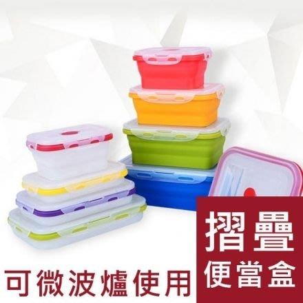 伸縮折疊便利餐盒四件組/便當盒/保鮮盒/零食收納盒/微波盒