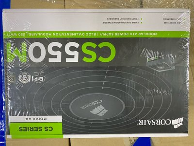 CORSAIR CS550M