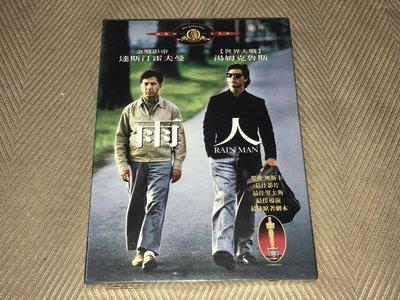 【李歐的二手洋片】幾乎全新 湯姆克魯斯 達斯汀霍夫曼 雨人 DVD 下標=結標