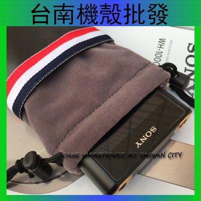 Sony 索尼 NW-ZX300A 保護套 收納袋 WM1A WM1Z  便攜袋 索尼耳機 收納袋 收納包