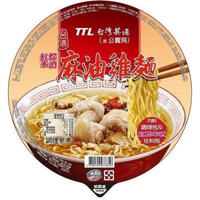 TTL 台酒 麻油雞麵 一箱12 碗~