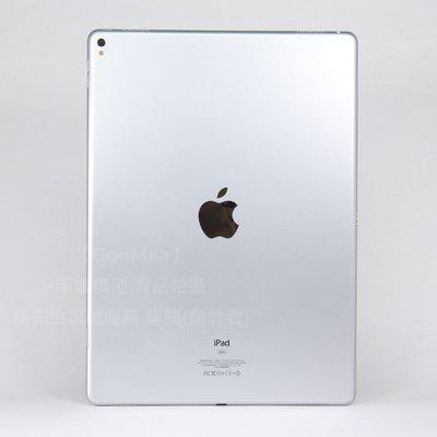 【GooMea】精仿 黑屏Apple蘋果iPad Pro 12.9吋 2017模型展示Dummy假機道具上繳交差樣品假機