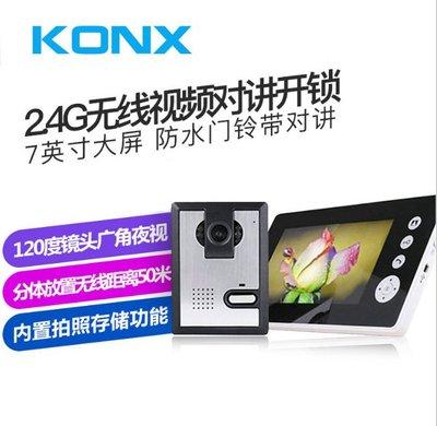 (3c生活館)智能WIFI高清監控防盜門攝像頭無線可視大屏門鈴貓眼手機監控
