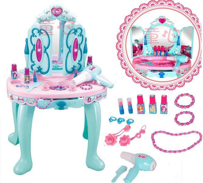 仿真家家酒玩具~冰雪美幻公主化妝台梳妝台~有聲光音效喔~小女生的最愛~◎童心玩具1館◎