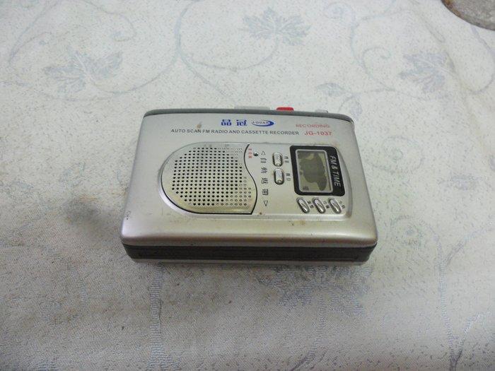 紫色小館-41--------早期錄放音機{晶冠}