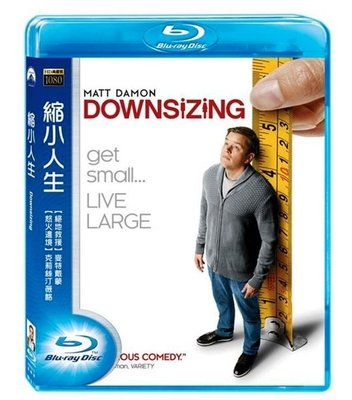 合友唱片 面交 自取 縮小人生 藍光普通版 Downsizing BD