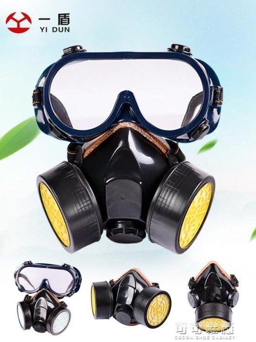 雙罐防毒面具化工氣體防護異味農藥防塵放毒噴漆專用口罩電焊面罩