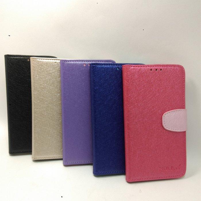 【時尚髮絲紋】HTC Desire 626 手機套 (數位之星)