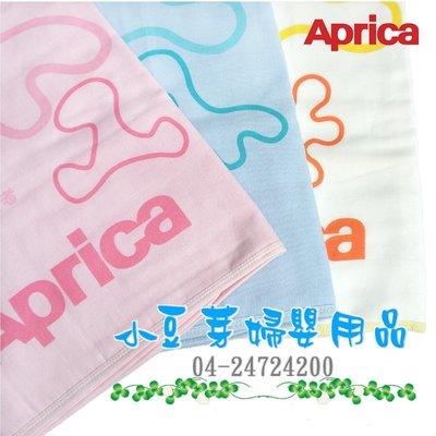 Aprica 幸褔紗布四方大浴巾 §小豆芽§ Aprica  愛普力卡 幸褔紗布四方大浴巾