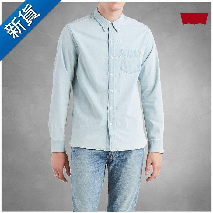 新貨【FH.cc】Levis 丹寧 牛仔襯衫 Sunset One Pocket Shirt 彈性 淺刷色