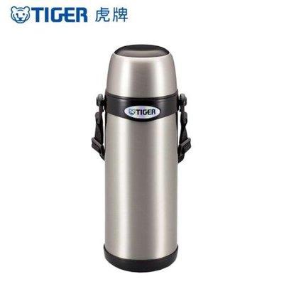 【TIGER虎牌】800cc 經典背帶系列保溫保冷瓶 不鏽鋼真空保溫保溫瓶 保溫杯 背帶式水壺 MBI-A080