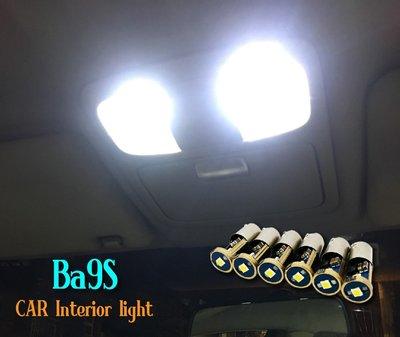 綠能基地㊣Ba9S 燈泡 LED燈泡 牌照燈 LED車燈 室內燈 車用LED 閱讀燈 車內燈 牌照燈 車燈改裝 地圖燈
