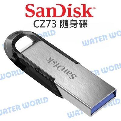 【中壢NOVA-水世界】SANDISK Ultra Flair 64G CZ73 隨身碟【USB 3.0 150MB】