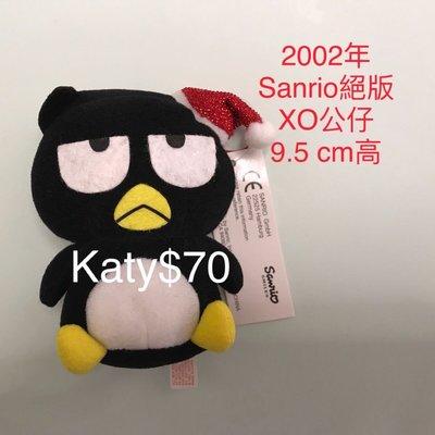 2002年絕版Sanrio XO公仔,全新未使用