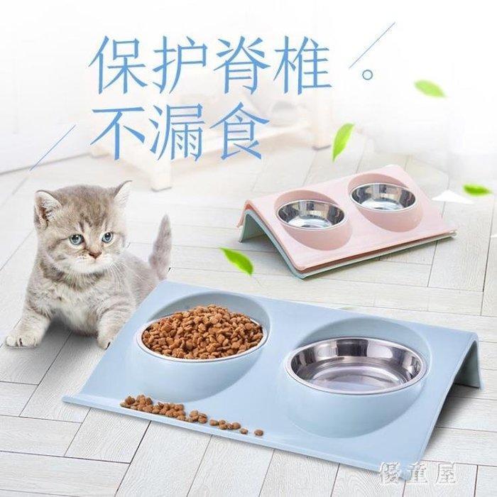 寵物斜口碗貓碗不銹鋼貓食盆貓糧碗狗飯盆雙碗貓咪用品 QG5482