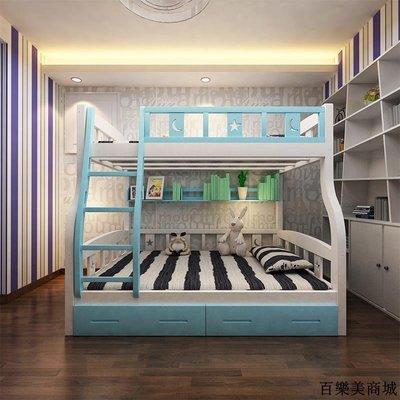 床架 實木 可折疊 上下鋪木床成人上下床雙層床現代簡約母子床實木高低床1.8米兒童全館價格下殺