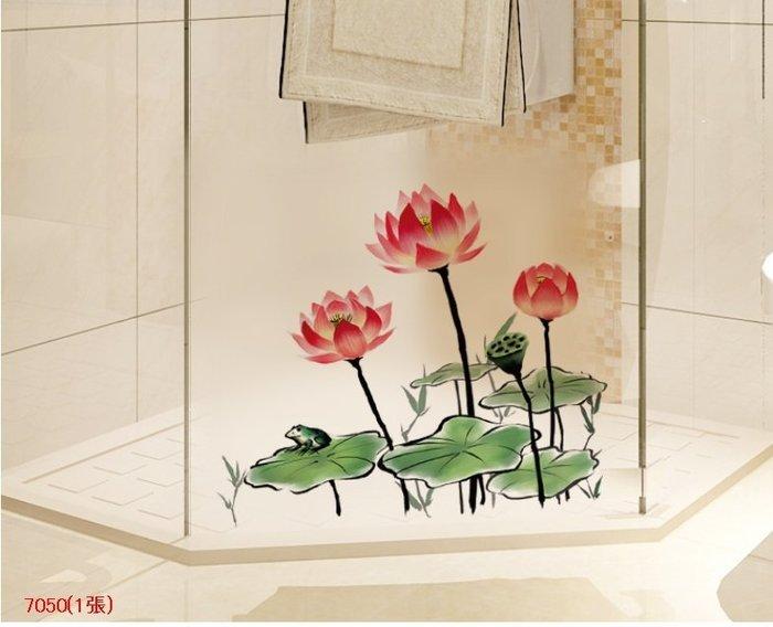 壁貼工場-玻璃貼 無痕貼 壁貼 牆貼 透明磨砂 蓮花 窗貼 K7050