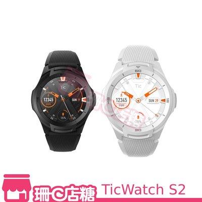 原廠公司貨 附發票 mobvoi 出門問問 TicWatch S2 探索運動智慧手錶 黑色 手錶 GOOGLE 公司貨