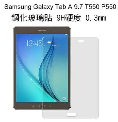 -- 庫米--Samsung GalaxyTab A 9.7 T550 P550 H+ 防爆鋼化玻璃貼 9H
