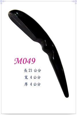 【白馬精品】捶打型特大角按摩棒。(M049)